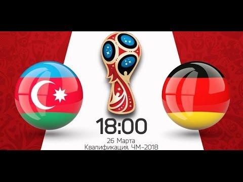 Норвегия азербайджан 1 сентября 2018 прогноз