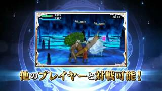 『CODE OF PRINCESS』PV第2弾
