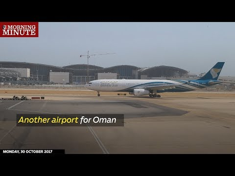 Another airport for Oman