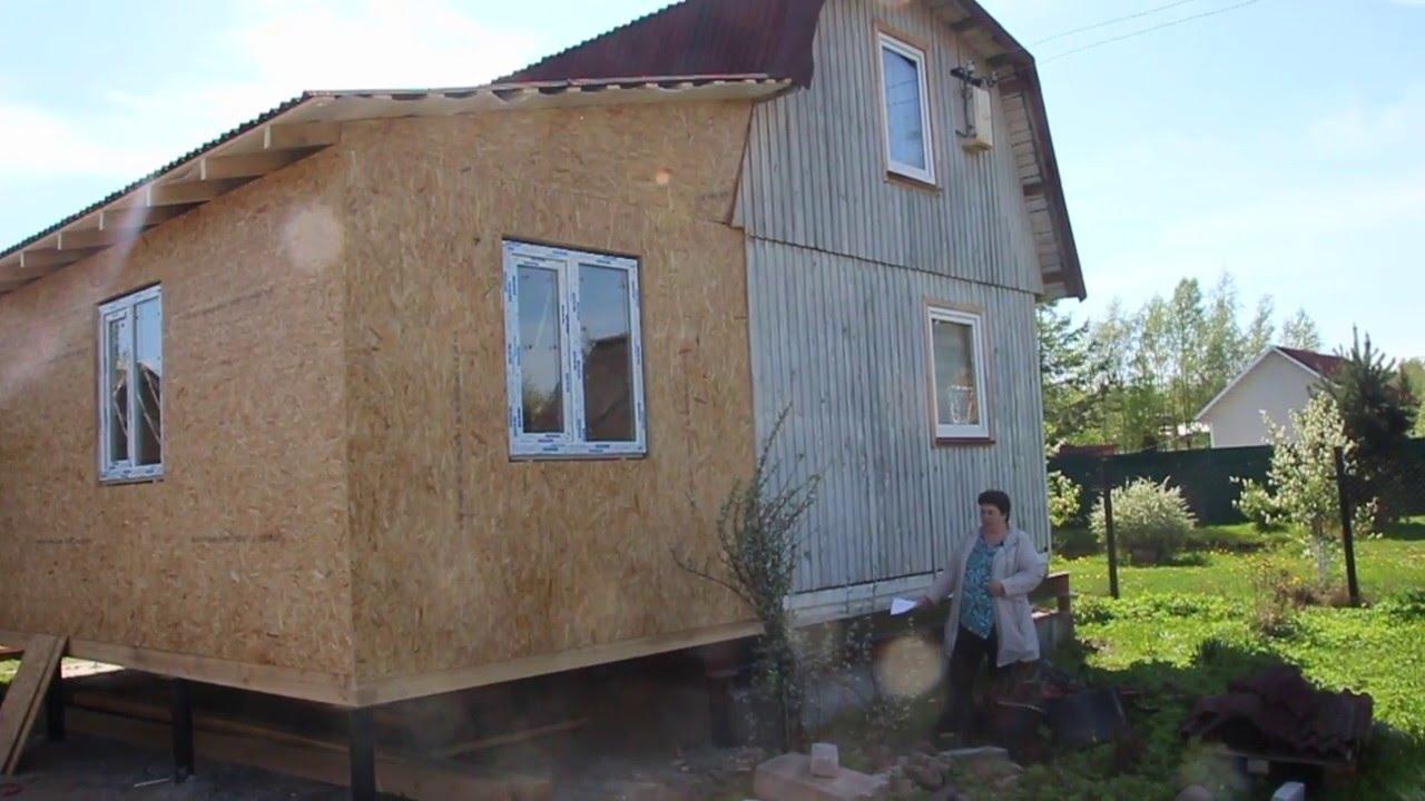 пристройка к дому ошибки при строительстве