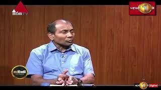 පැතිකඩ |Pathikada|2020/04/02 Thumbnail