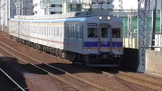 2018.5.24 南海電鉄 7000系  7129F  普通なんば 南海電車 南海車両一覧