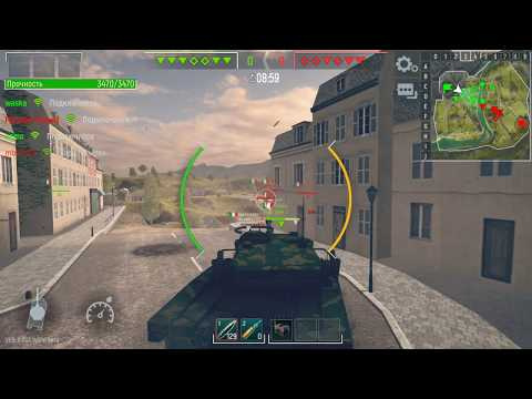 Tank Force GamePlay PC