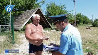Профилактический рейд МЧС ДНР на водоемах города