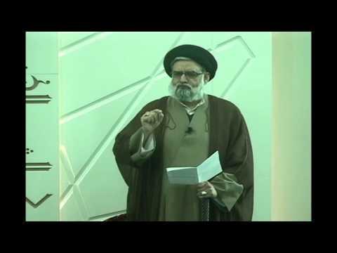 Nonacceptance of Good Deeds; Canada-Saudi Arms Deal - Maulana Syed Muhammad Rizvi
