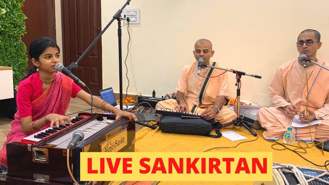 "|| LIVE || Sankirtan - "" Maithili's Birthday"