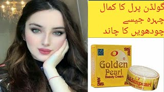 How TO Use Golden Pearl Beauty Cream. Remove Pigmentation,Dark Spots And Malasm. Hindi Urdu.