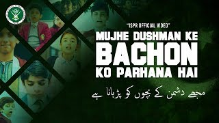 Download Mujhe Dushman ke Bachon ko Parhana Hai | APS Peshawar 2015 (ISPR Official Video) Mp3 and Videos