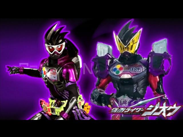 Kamen Rider Geiz Genm Armor Henshin Sound (HD)