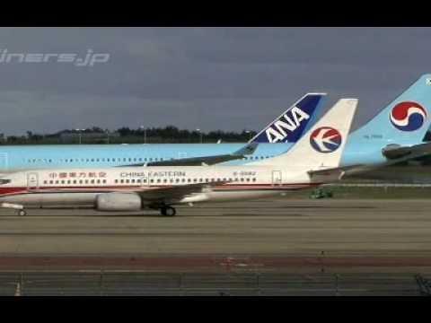 Airbus-Airliner Cargo-Okayama Airport-Japan