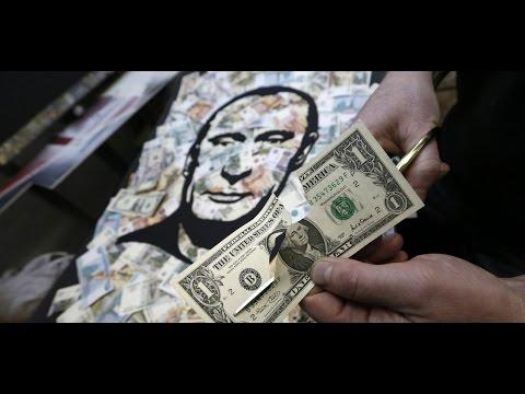 Курсоруб - курс валют онлайн