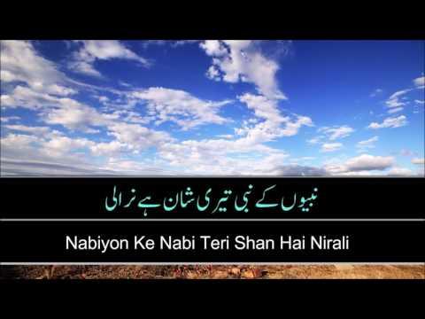 [Subs] Mai to Ummati Hoon with Roman/Urdu Subtitles/Lyrics | Junaid Jamshed Rh Nasheed ᴴᴰ