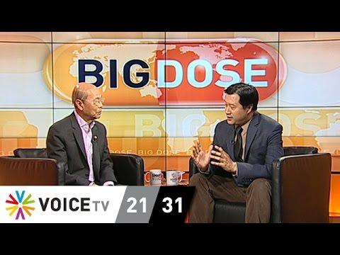 BIGDOSE  : สัมพันธ์ไทย-จีนดีขึ้นในยุค คสช.