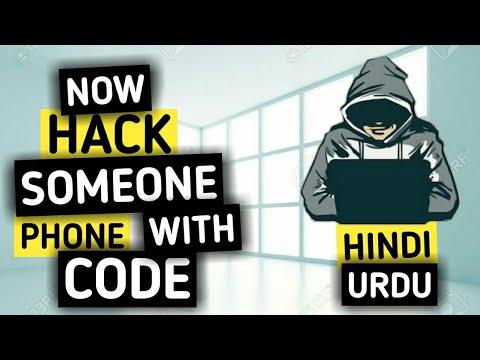 Now Hack Someone Phone   Secret Code