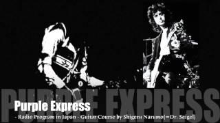 Led Zeppelinについて★Dr.シーゲル=成毛滋のギター講座 - パープルエクスプレス