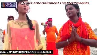 Gajab ka dance hai Kandhe Par Kawar Lachke.Superhit Bolbum 2017.Vikash Balamua ziya Sing Remix Music