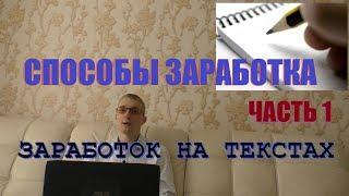 Как заработать 1000   1500 рублей в день сидя дома Удаленная работа Workzilla