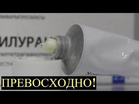 Эта Копеечная Мазь из Аптеки просто Спасение для вашего Лица, Тела и Волос!