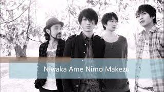 Niwaka Ame Nimo Makezu, Opening 13 Naruto Shippuden