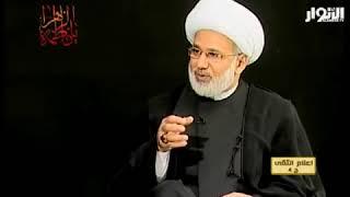 الشيخ زهير الدرورة - لماذا التركيز على مصيبة الإمام الحسين عليه السلام