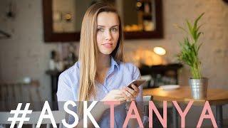 #AskTanya - популярность, мотивация, фигура, планы...♥