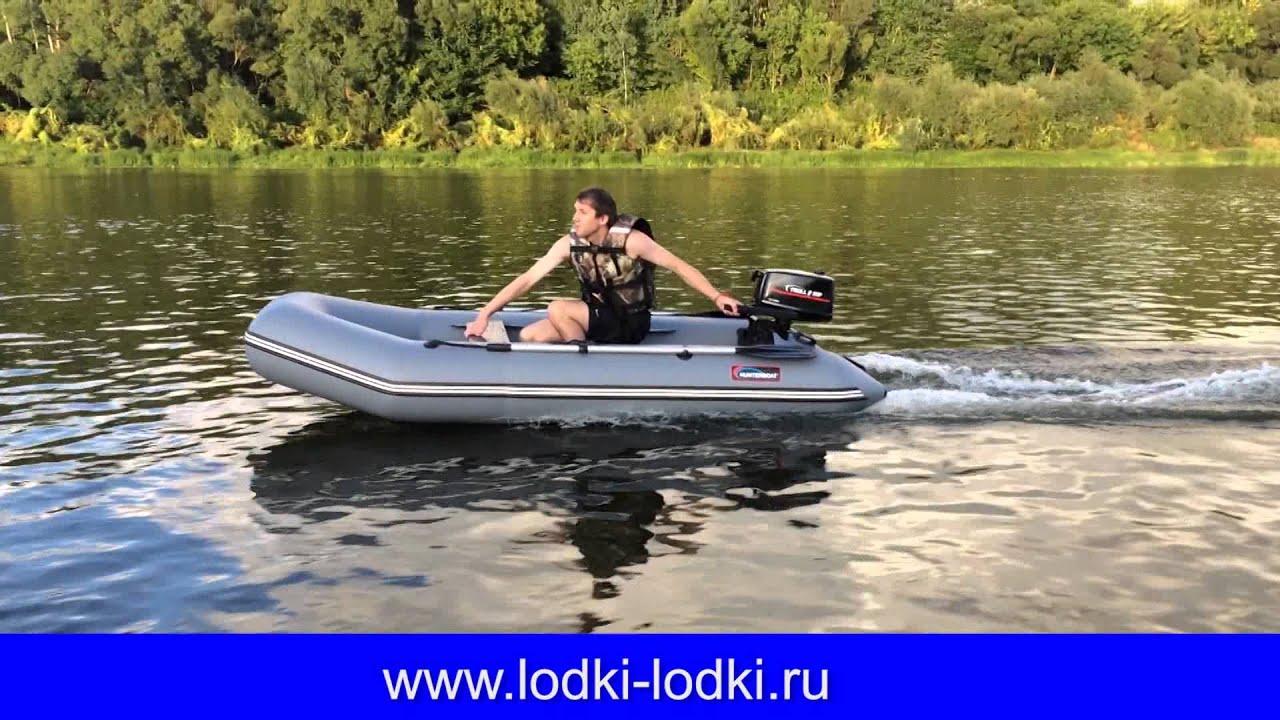 Лодочный мотор TROLL 2,5 HP - YouTube