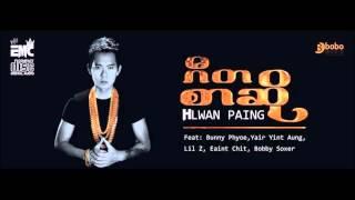 Carbon Dioxide - Hlwan Paing