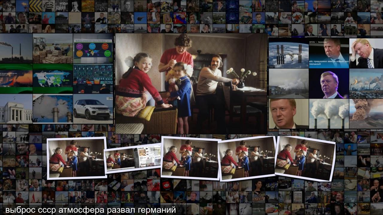 Развал СССР оказался благом для Земли Наука Наука и техника