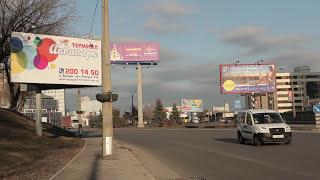 Шо Там з Євробаченням? - Зовнішня реклама в столиці