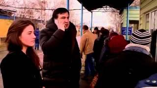 """Саакашвили возмутился очередью на пункте пропуска """"Кучурган"""""""