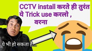 How to use CCTV Camera management !! How to change Hikvision camera name and font etc.