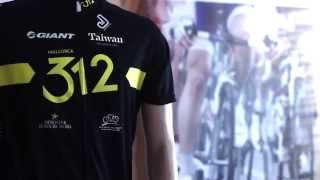 Mallorca312 - Giant - Taiwan, 2015 official jerseys