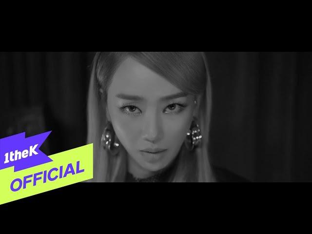[MV] Hyolyn(효린) _ Spell