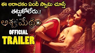 Ashwamedham Movie Official Trailer || Dhruva Karunakar || Sonyaa || 2019 Telugu Trailers || NSE