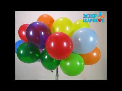 Гелиевые шары 25 разноцветных шариков