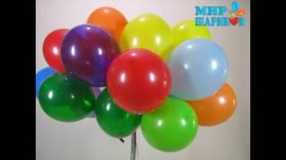 Гелиевые шары 25 разноцветных шариков(Гелиевые шарики размером 10 дюймов. В облаке 25 разноцветных шариков с ленточками наполненных гелием. Гелиев..., 2017-02-25T13:58:39.000Z)