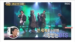 [Section TV] 섹션 TV - BTS,popularity all over the world 20180304