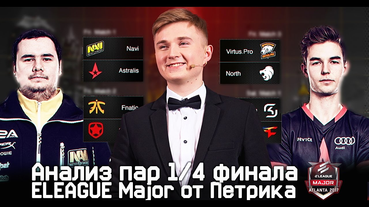 E League Major