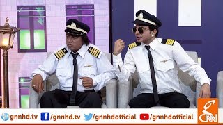 Joke Dar Joke | Comedy Delta Force | Hina Niazi | GNN | 25 April 2019