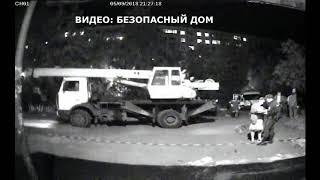 Появилось видео обрушения бетонной плиты на Ковалихинской