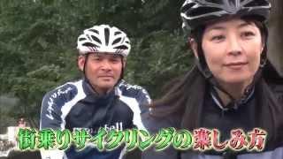 今回のテーマは自転車。自転車シェアリングや推奨ルートなど、東京では...