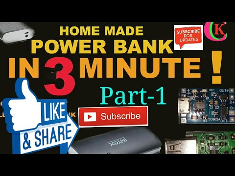 free download how to make a power bank with rechargeable battery