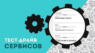Как найти и скачать шрифт на сайте WebFont.ru