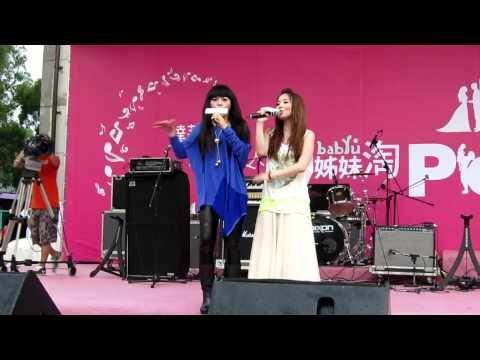 2012寵愛女人節ley 陳芳語.戴愛玲.星際旅行