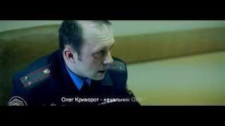 Фильм по заказу белорусского ГАИ