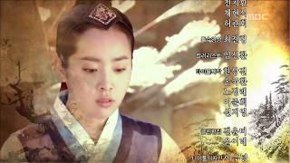 Video Lee San EP19, #12 download MP3, 3GP, MP4, WEBM, AVI, FLV Desember 2017