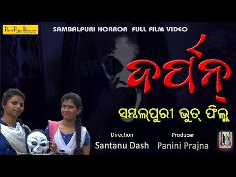 Darpan // Full New Sambalpuri Horror Film HD Video// Santanu Dash // PP Production