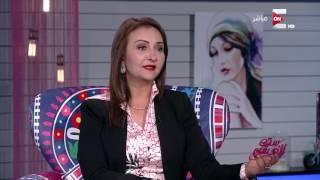 ست الحسن: سن المراهقة عند البنات والتوعية من الإقبال على الأفلام الإباحية .. د. منى رضا