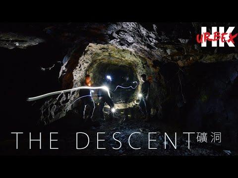 HK URBEX: Exploring a deep underground iron ore mine
