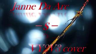 "Janne Da Arcのライブ限定インディーズ楽曲 ""-S-"" をVY2V3にカバーして..."